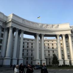 budynek Ministerstwa Spraw Zagranicznych w Kijowie