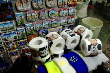 pamiątki z Ukrainy