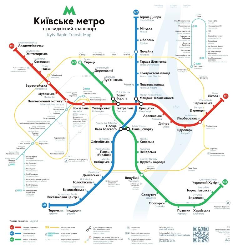 Схема_Київського_метро